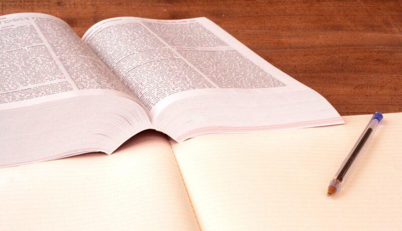 Décrets et textes officiels sur le LMNP et le LMP sources Légifrance et .gouv